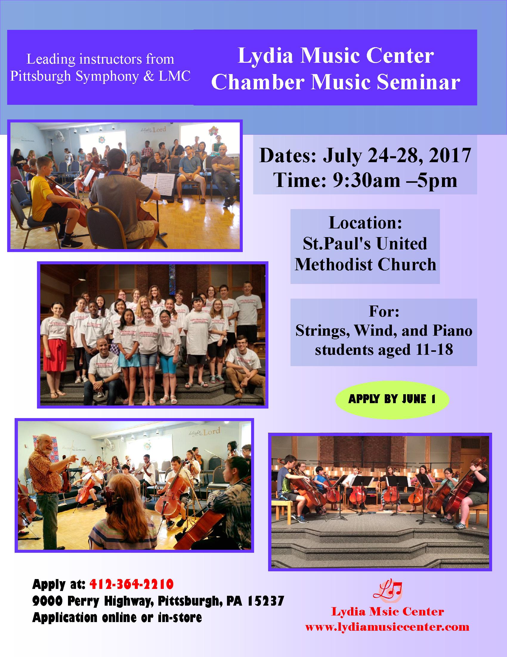 LMC Summer Camp Flyer 2017