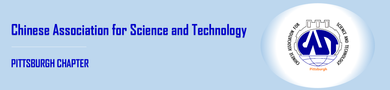 Chinese Association for Science and Technology